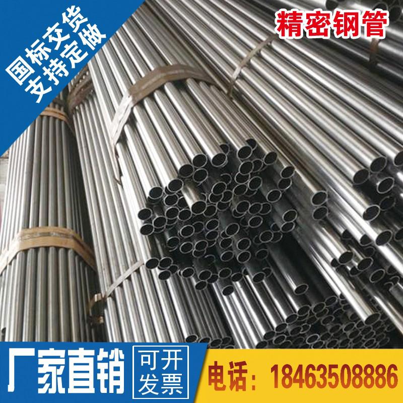 45#冷轧精密无缝钢管外径50壁厚10毫米 现货28吨